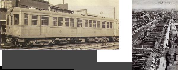 日本早期地铁