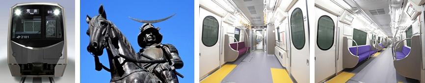 仙台地铁东西线列车