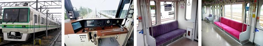 仙台地铁南北线列车