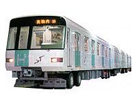 札幌地铁列车