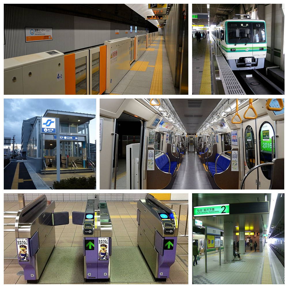 仙台地铁图片