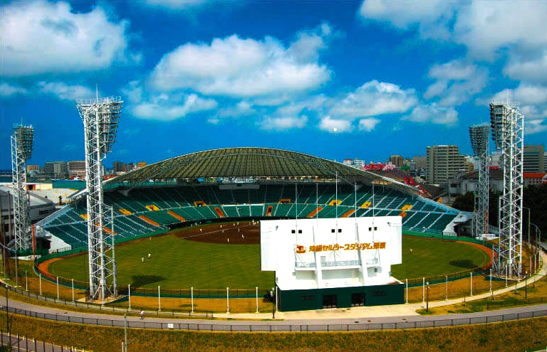冲绳Cellular Stadium那霸