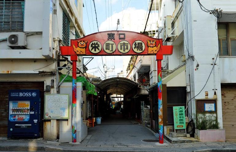 荣町市场商店街