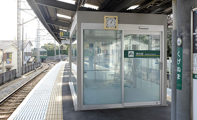 江之岛电铁鹄沼站
