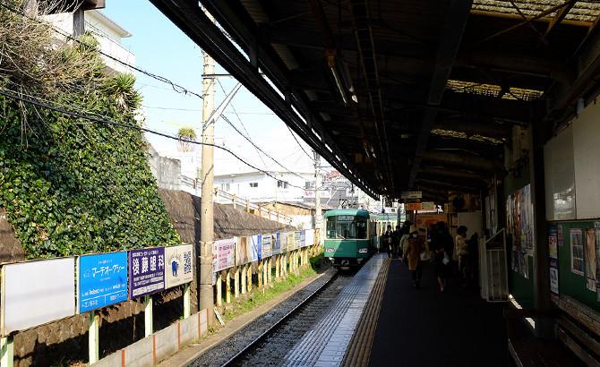 江之岛电铁七里滨站