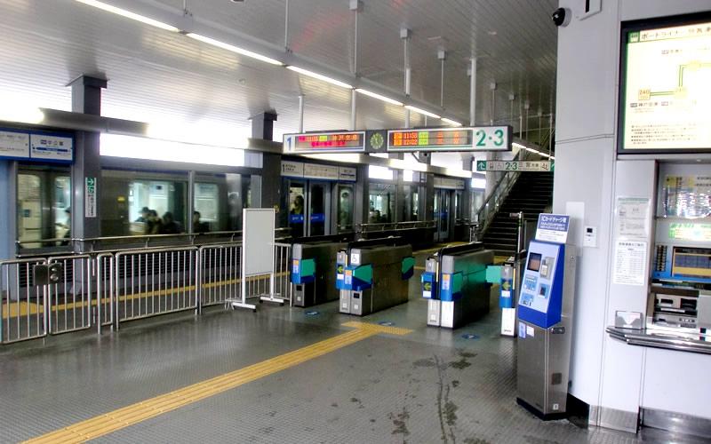 神户新交通港湾人工岛线中公园站