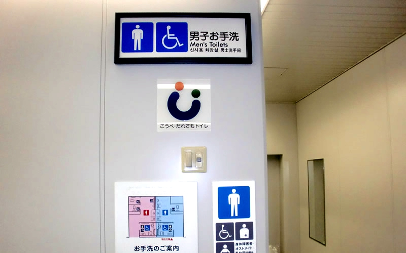 神户新交通港湾人工岛线港岛站