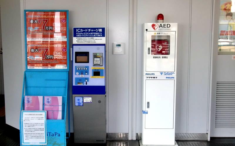 神户新交通港湾人工岛线医疗中心站