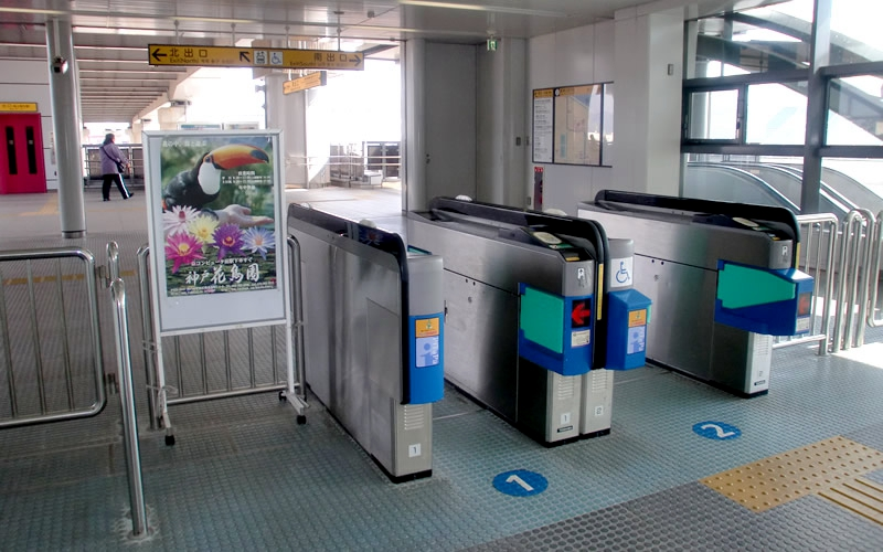 神户新交通港湾人工岛线京电脑前站