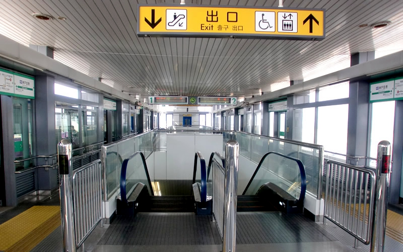 神户新交通港湾人工岛线神户机场站
