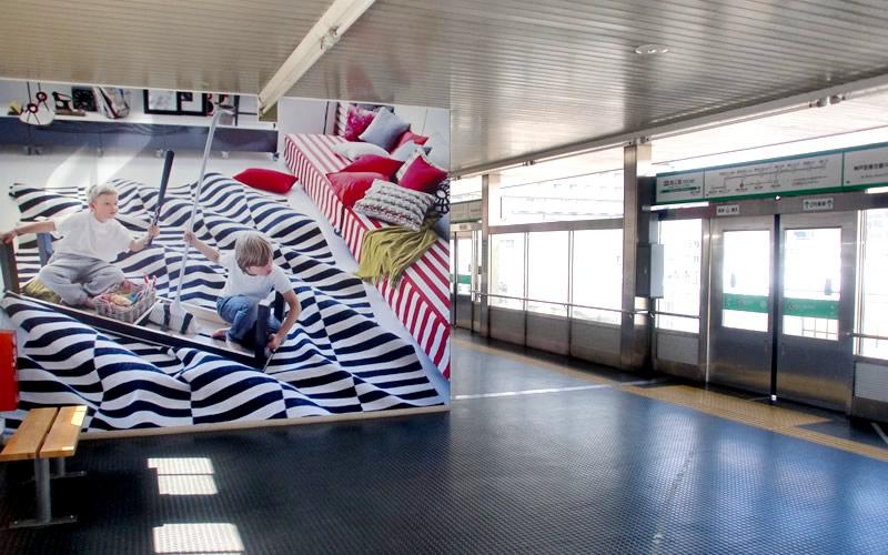 神户新交通港湾人工岛线南公园站