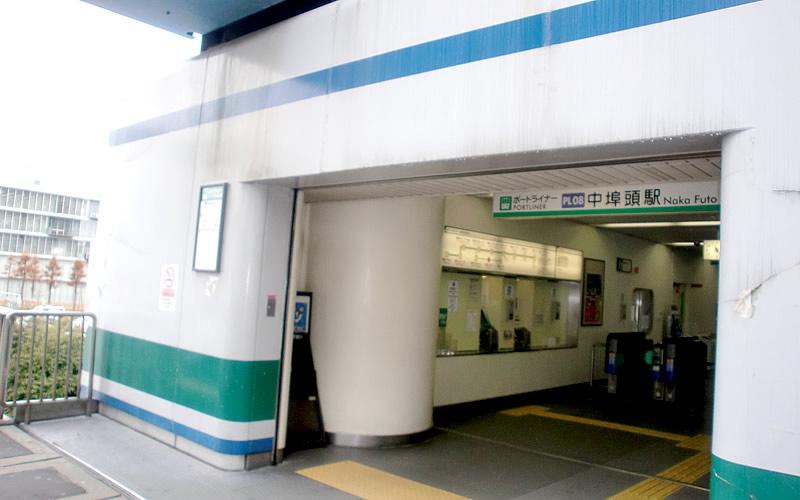 神户新交通港湾人工岛线中埠头站