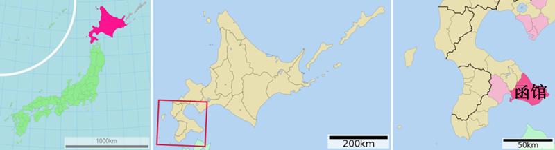 函馆区位图