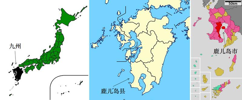 鹿儿岛市区位图