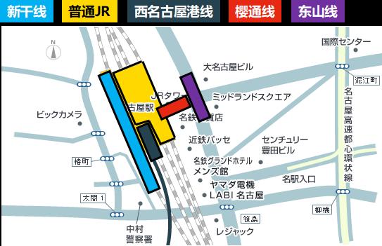 名古屋车站结构略图
