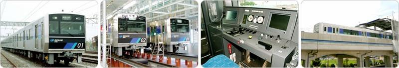 名古屋高架铁路1000型车辆