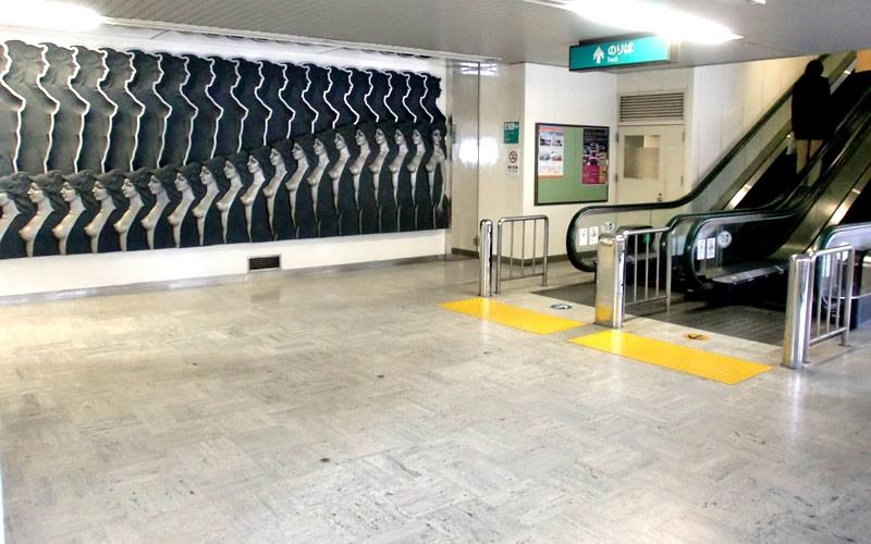 神户新交通六甲人工岛线住吉站
