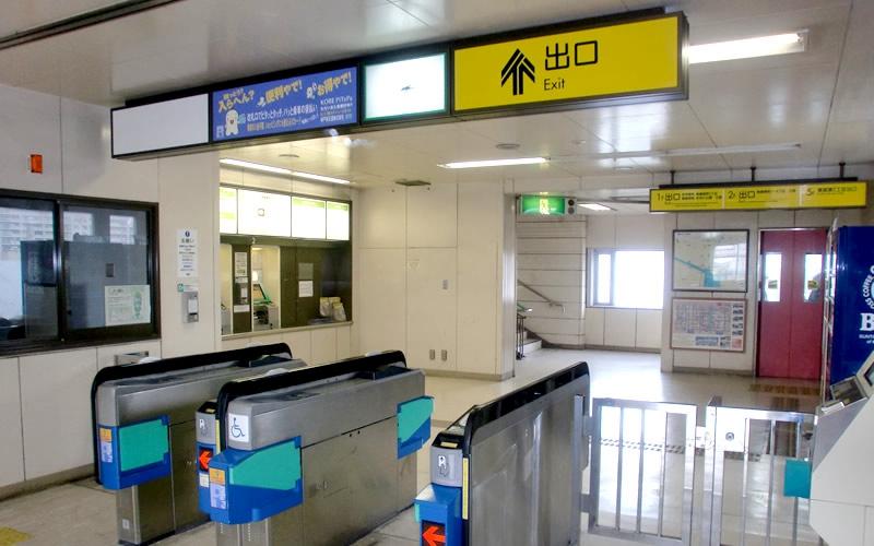 神户新交通六甲人工岛线南鱼崎站