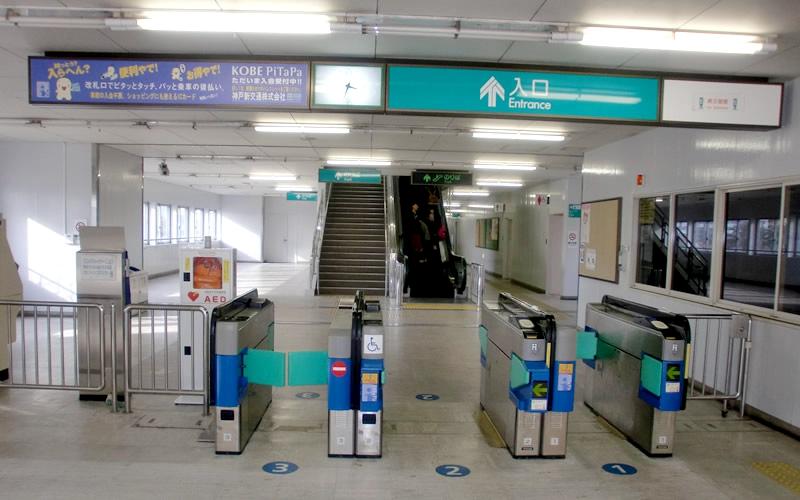 神户新交通六甲人工岛线海上公园站