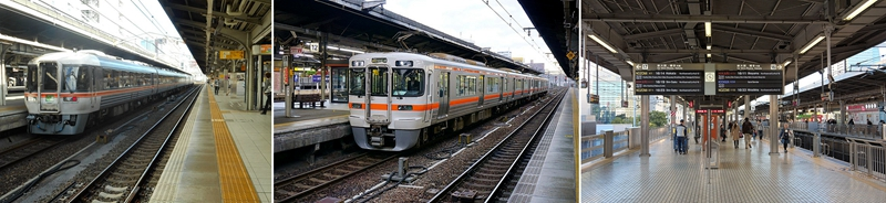 名古屋JR站台