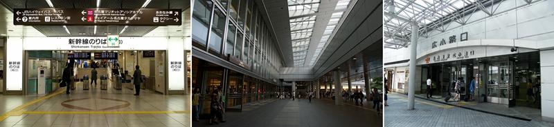 名古屋车站JR检票口·出入口