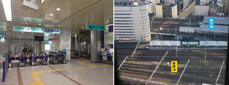 西名古屋港线车站和检票口