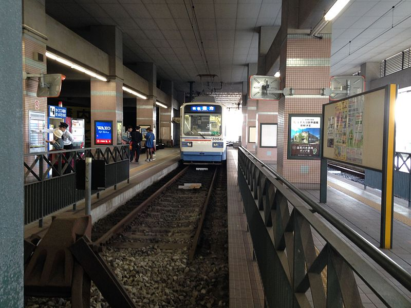 筑丰电铁黒崎站前站