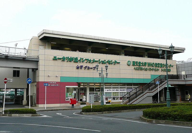 佐仓APM尤加利丘车站