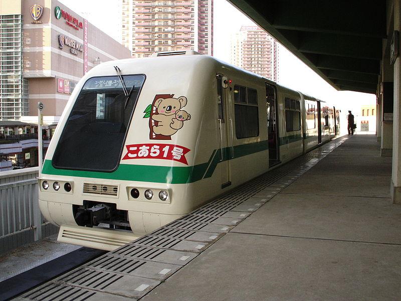 佐仓APM尤加利丘车站站台