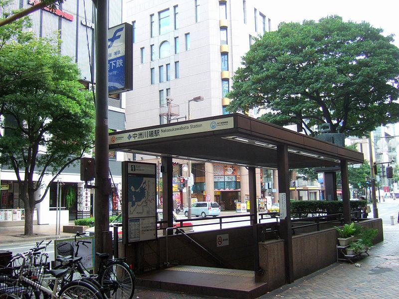 福冈地铁中洲川端站出入口