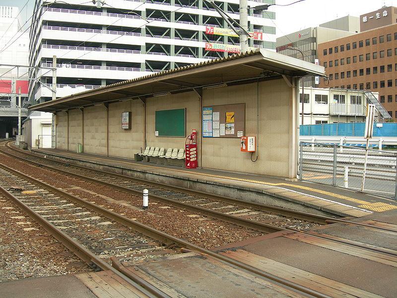 筑丰电铁西黒崎站
