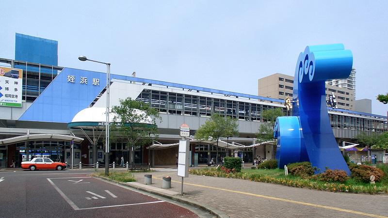 福冈地铁姪滨车站