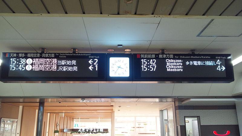 福冈地铁姪滨车站指示牌