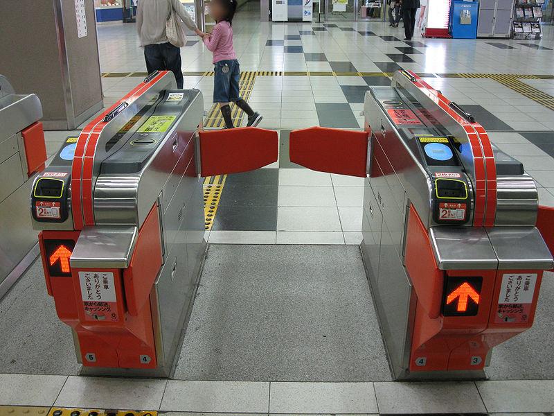 福冈地铁姪滨车站检票机