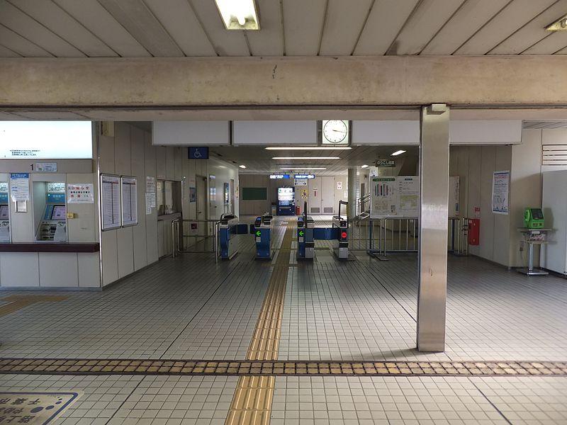 千叶单轨千叶公园站