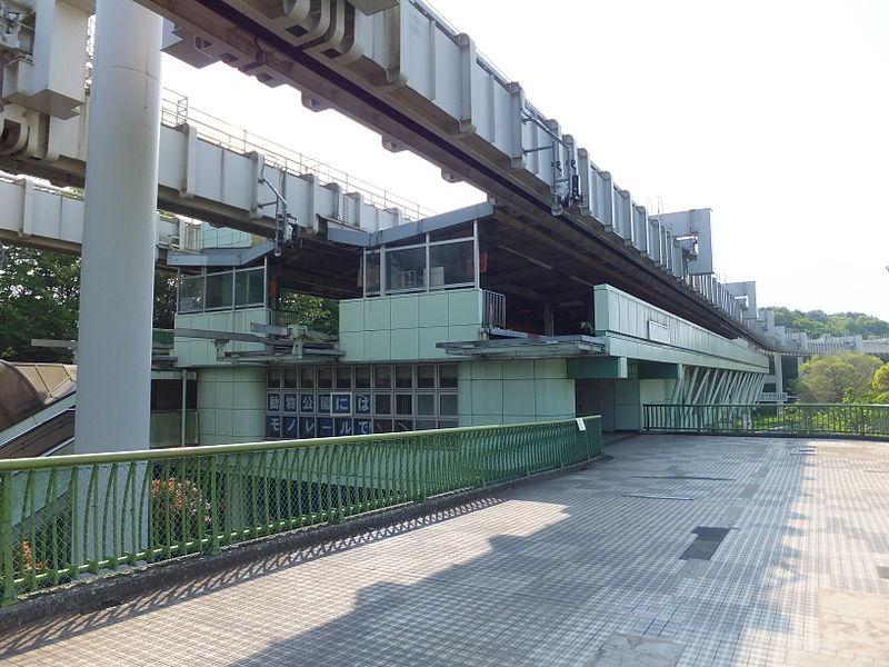 千叶单轨动物公园站