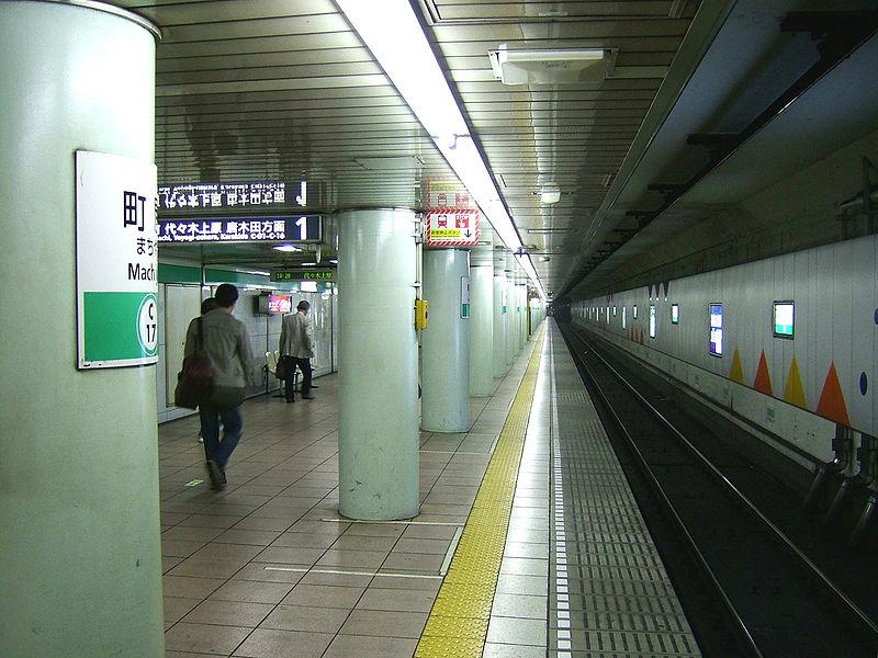 东京地铁千代田线町屋站