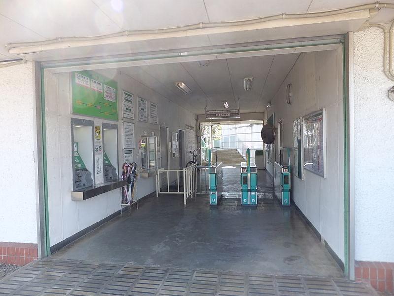 佐仓APM公园站检票口