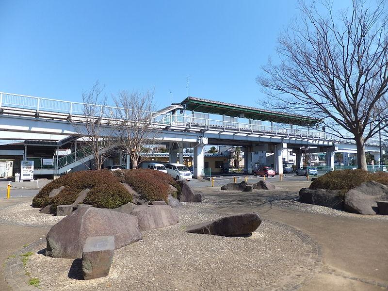 佐仓APM公园站