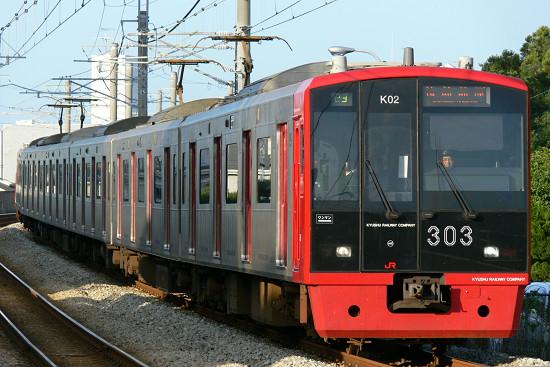 JR九州303系列车