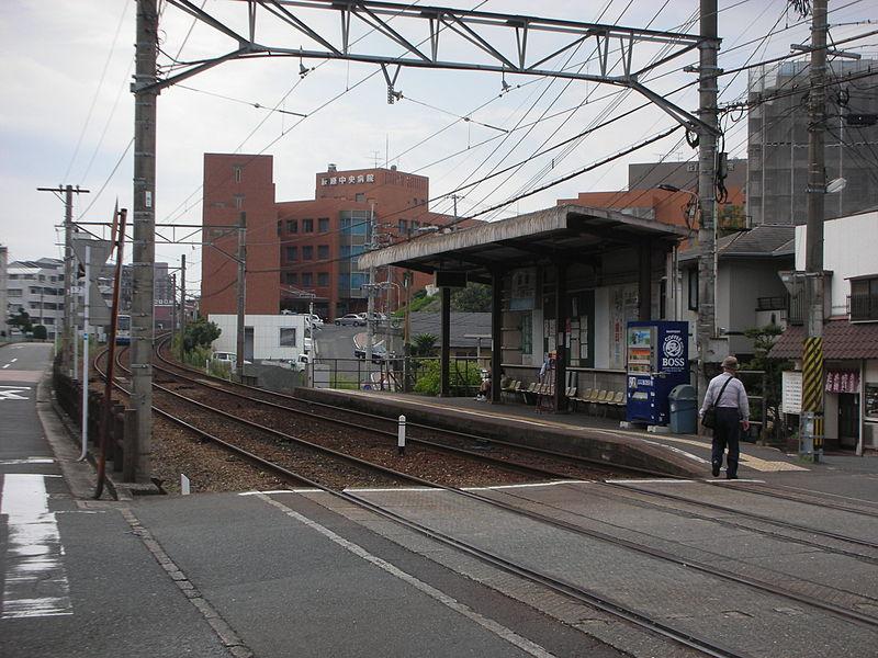 筑丰电铁萩原车站