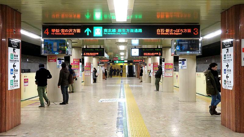 札幌地铁东西线大通站站台
