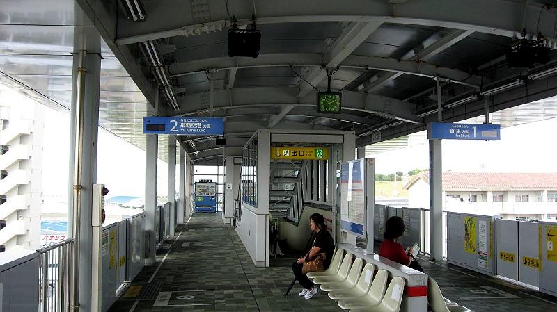 冲绳单轨赤岭站站台
