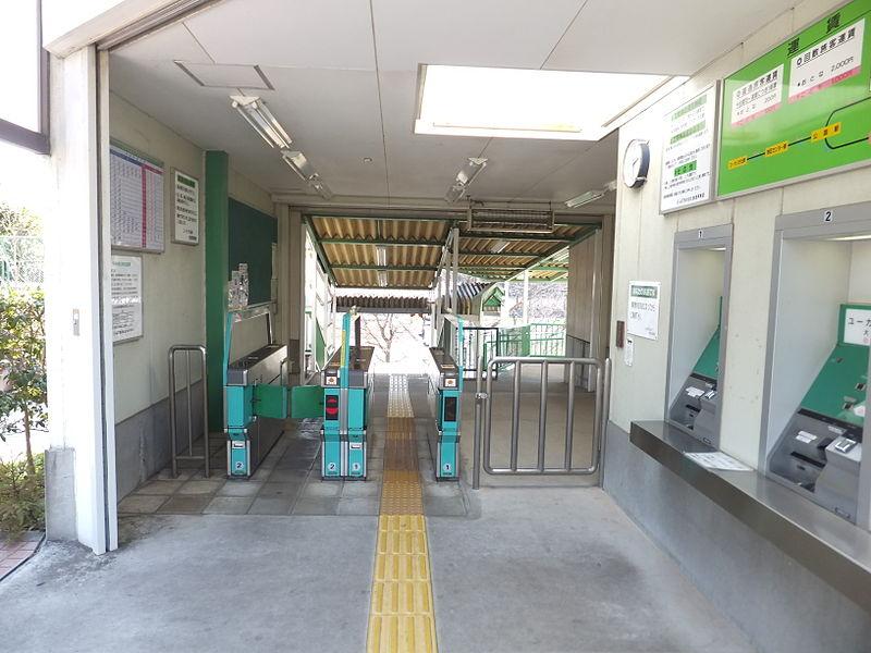 佐仓APM女子大学站检票口