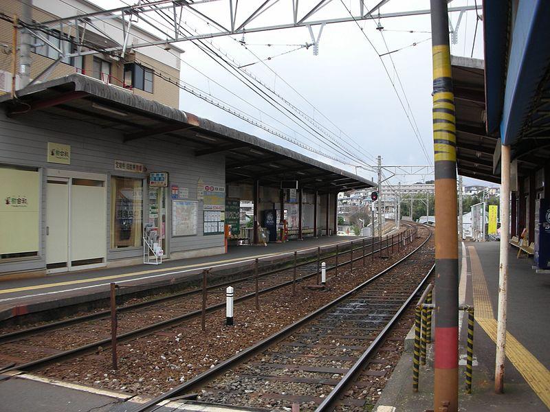 筑丰电铁三ヶ森车站