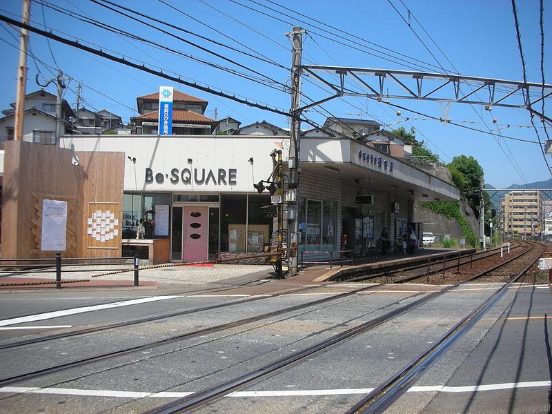 筑丰电铁通谷站