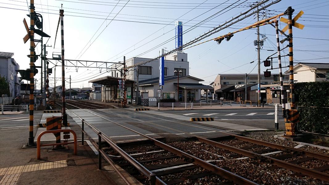 筑丰电铁木屋瀬车站