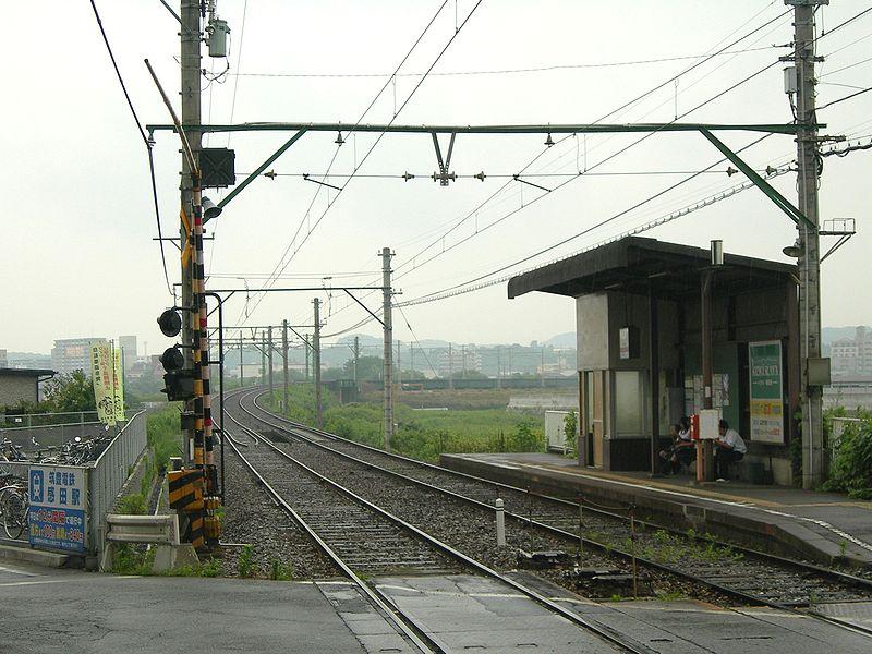 筑丰电铁感田车站