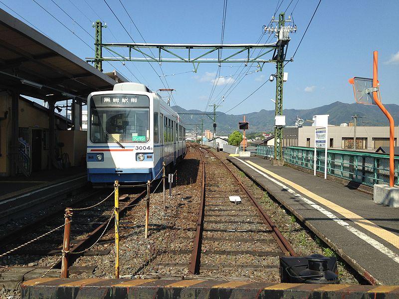 筑丰电铁筑丰直方车站
