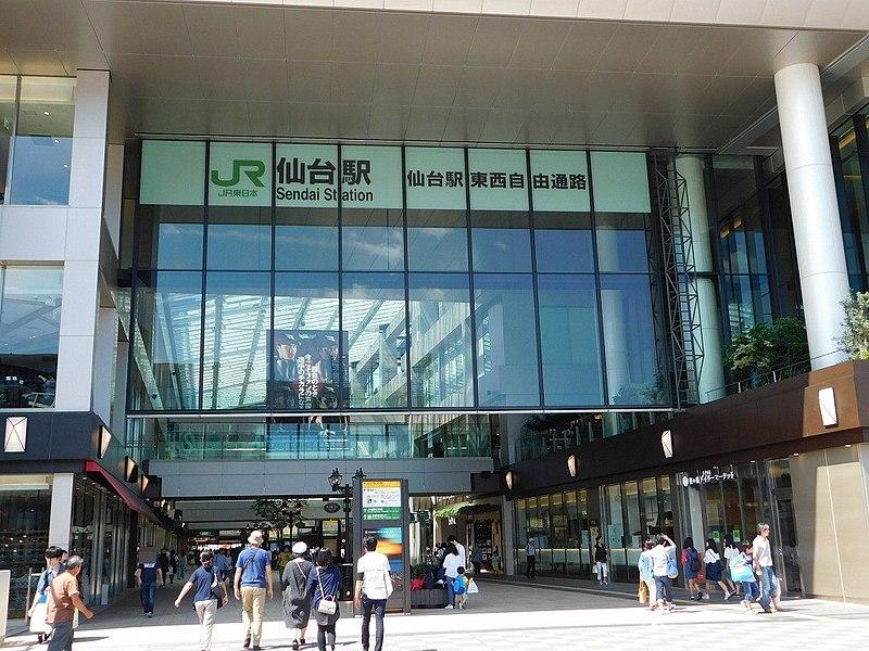 仙台车站东门